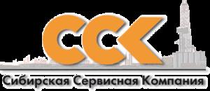 Siberian Service Company
